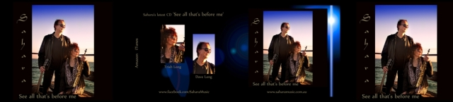 SAHARA 'SEE ALL THAT'S BEFORE ME CD BANNER WORD